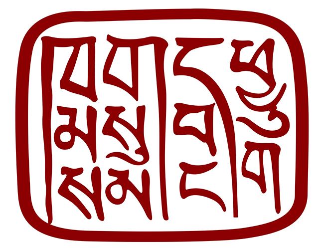 Lama und Li Gotami Govinda Stiftung